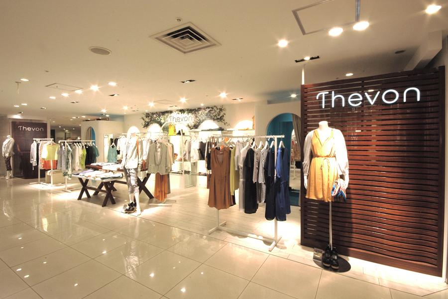 Thevon5