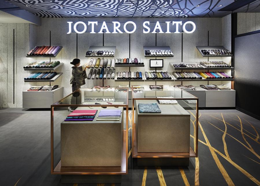 JotaroSaitoG6_002